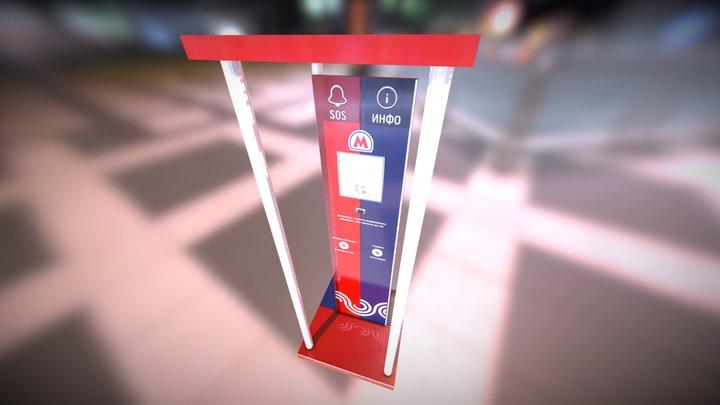 Subway information stand (Infostoyka). 3D Model