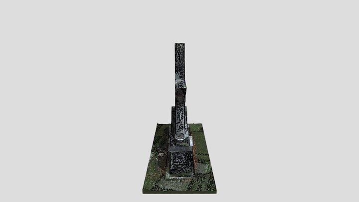 SOVIET MEMORIAL STOCKERAU 3D Model