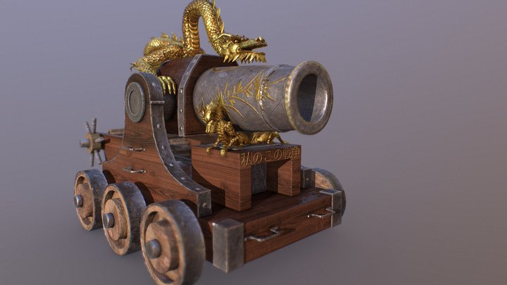 Hiya Taihou 3D Model