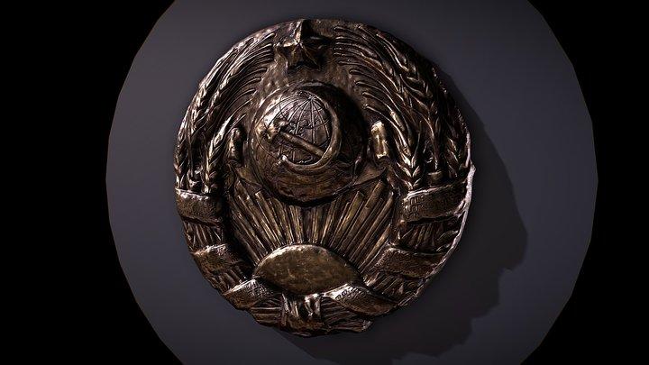 USSR Brass Shield 3D Model