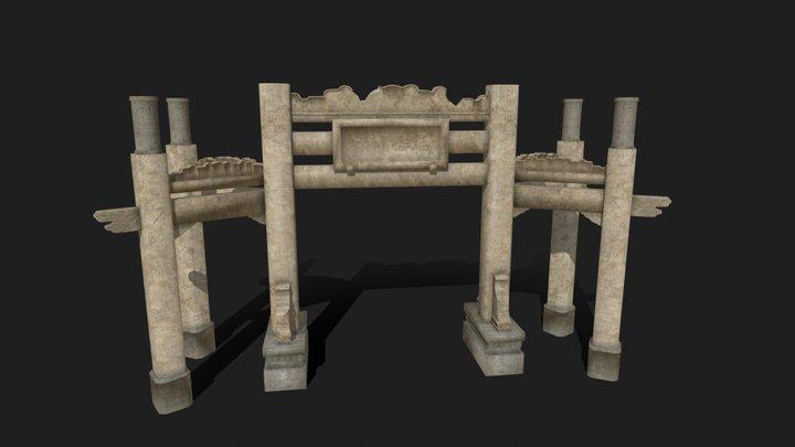 China Gate 3D Model