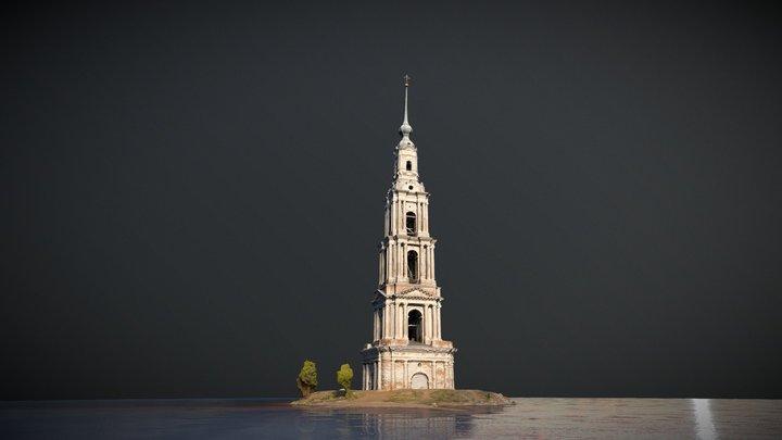 Flooded Belfry 3D Model