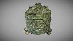 Chinese Hill Censer, Early 1st-3rd Century CE 3D Model