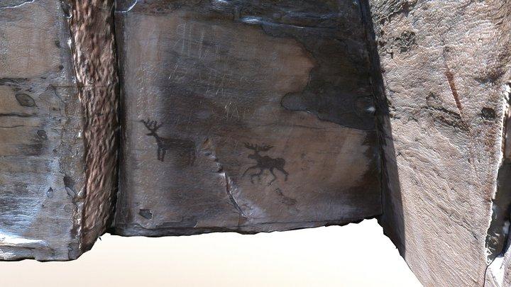 Petroglyf of mount Kuna p4 3D Model