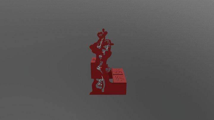 SB_ 3D Model