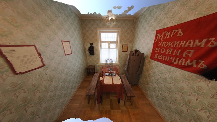 Presnya Museum 13 Revolutionary Office 3D Model
