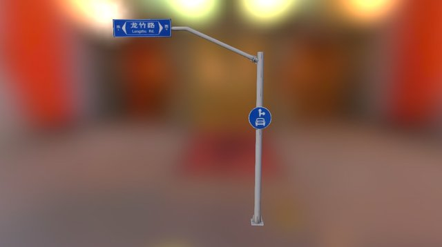 china road sign 3D Model
