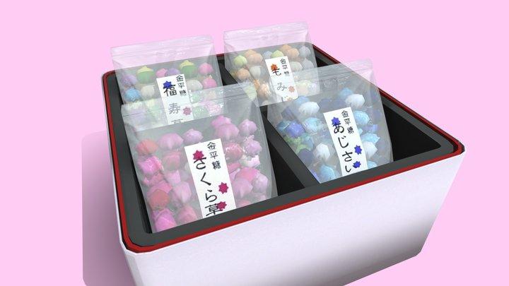 Konpeito Candy 3D Model