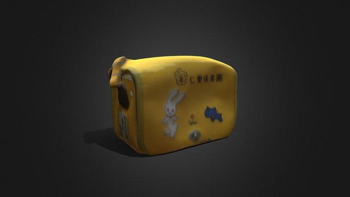 KinderBag 3D Model