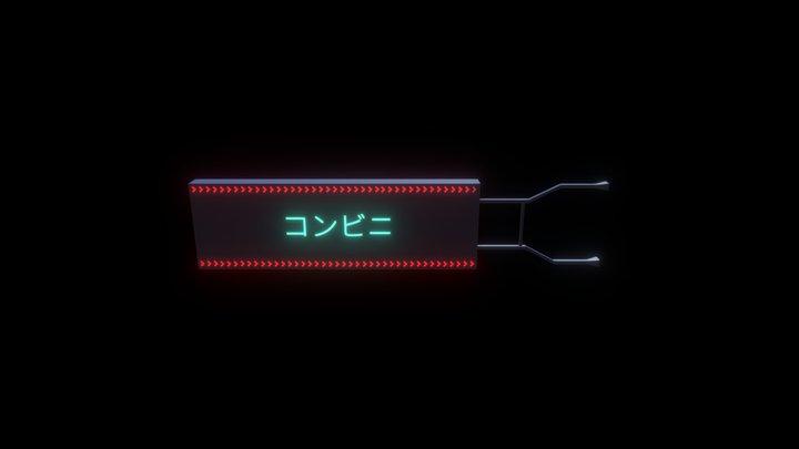 Akira Neon Sign Model 3D Model
