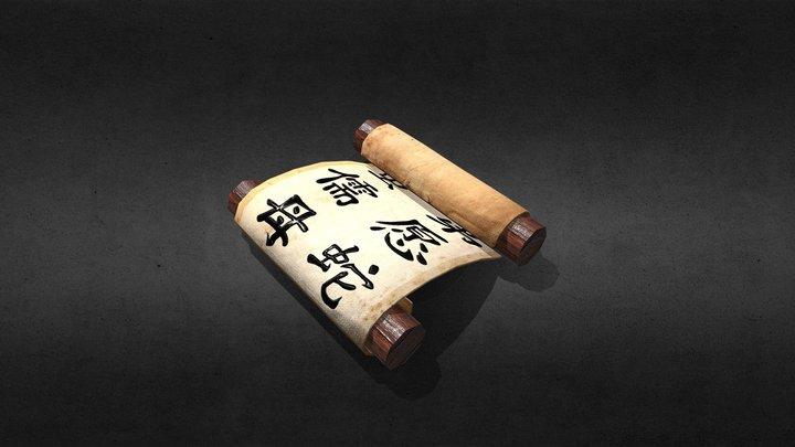 Kanji Scroll 3D Model