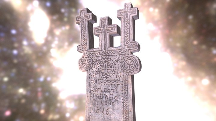 Tombstone from Rajacke pimnice, Eastern Serbia 3D Model