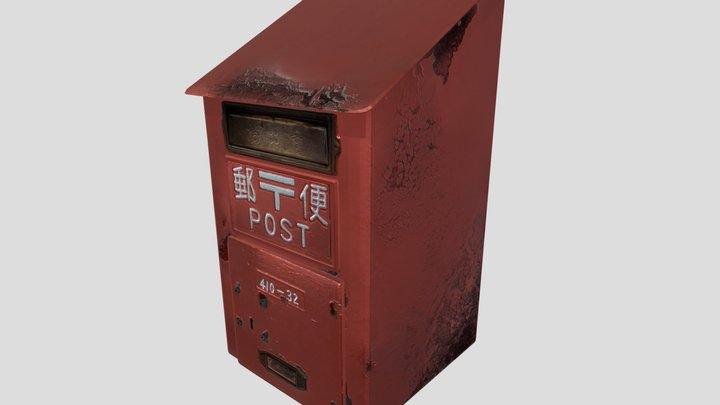 Old Japanese Post Box 3D Model