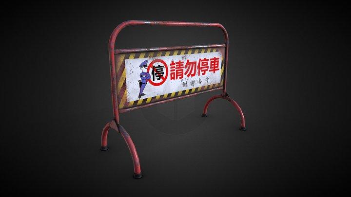 Taiwan No Parking Sign 3D Model
