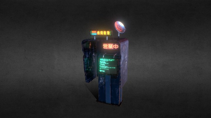Phone Box Low 3D Model