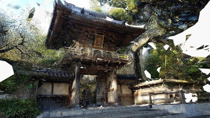 Entrance to Hagiwara Japanese Tea Gardens 3D Model