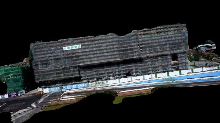 5F平面及東側DSM掃描 3D Model
