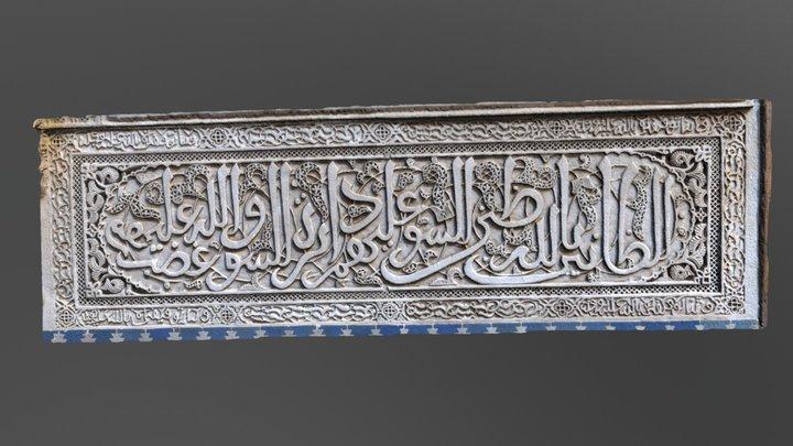 Decoration Madrasa Al-Attarine 3D Model