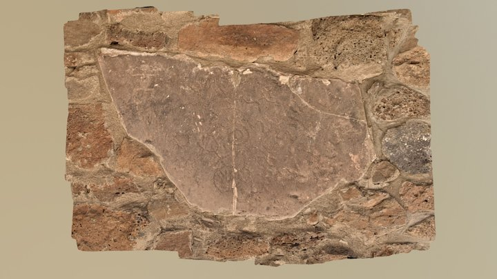 Courtyard Petroglyph Panel