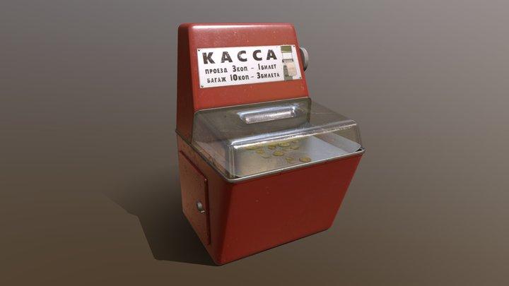 Ticket machine 3D Model