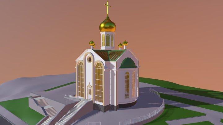 Chapel Of The Apostle Philip_01 3D Model
