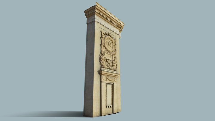 Fragment of the entrance to the park 3D Model