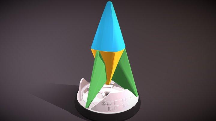 Rocket Trophy 3D Model