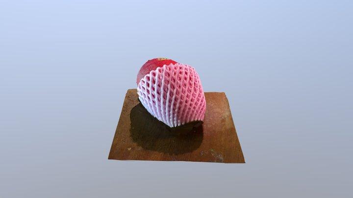 宮古島賞のでっかいマンゴー 3D Model