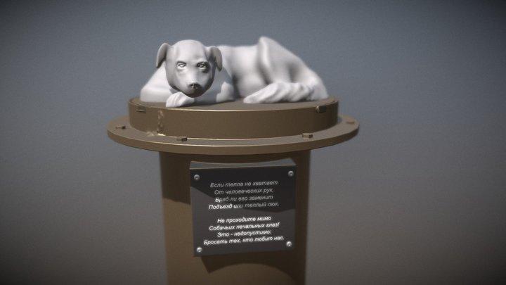 Памятник бездомной собаке 3D Model