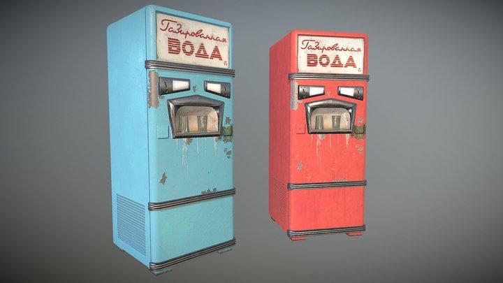 Soviet Soda Vending Machine АТ-114 (60-70s) 3D Model
