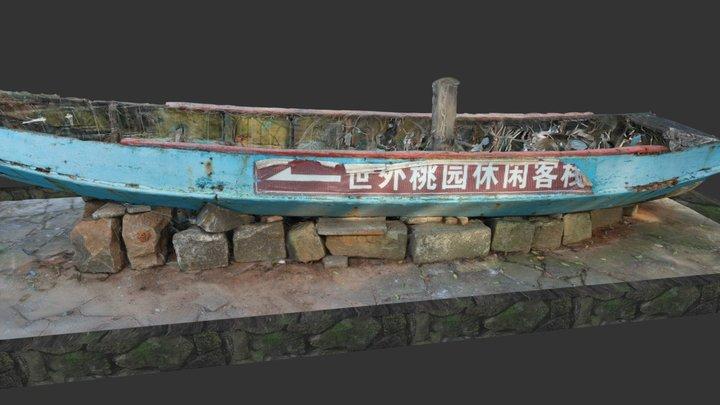 木船.红树林-E boat 3D Model
