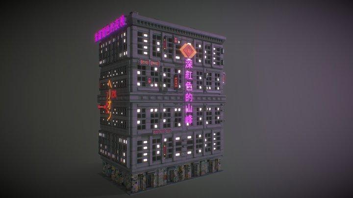 Building 19 3D Model