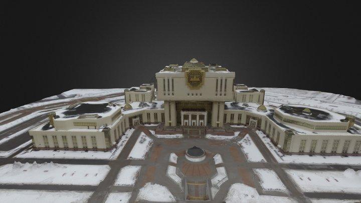 Фундаментальная библиотека МГУ 3D Model