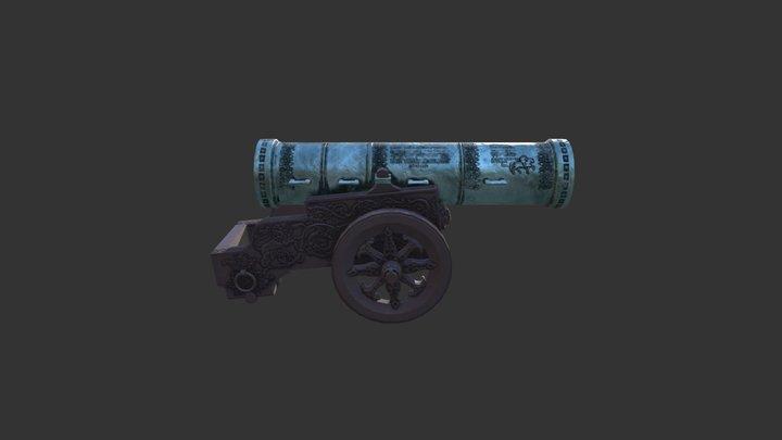 Tsar Cannon (Version #2) 3D Model