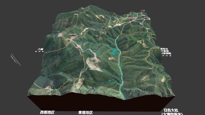 比叡山延暦寺の小比叡・横川の地域の3D地図 3D Model