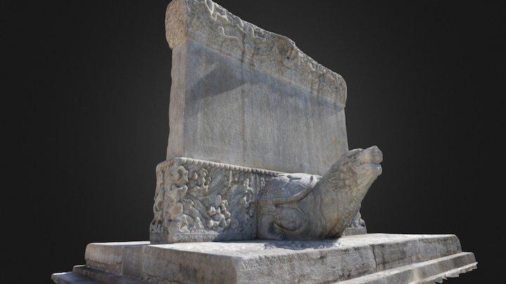 Stele of Rebuilding Pusheng Temple 3D Model