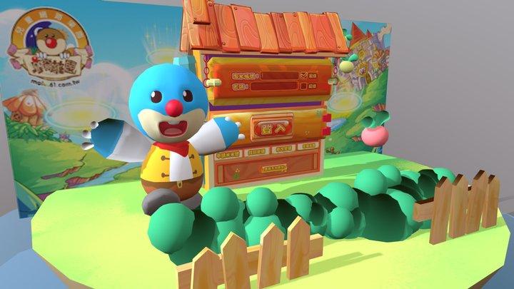 1075448064_王昱涵_失去的童年夢想 3D Model