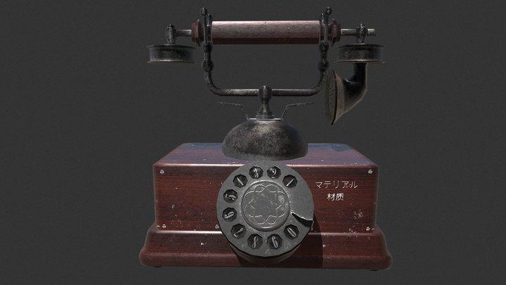 30's phone 3D Model