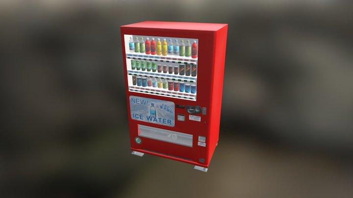 100% Authentic Japanese Vendingmachine 3D Model