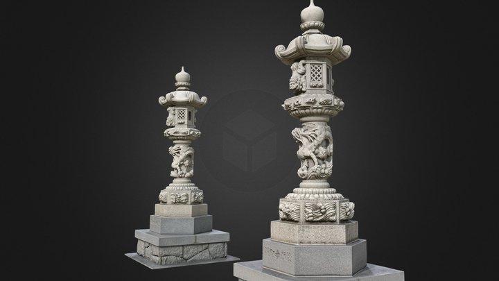 Stone Lanterns (Kasuga-doro)from Buddhist temple 3D Model