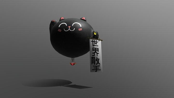 WorldSkills Hot air balloon 3D Model