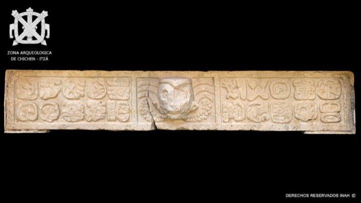 Dintel jeroglífico - Anexo de las Monjas 3D Model
