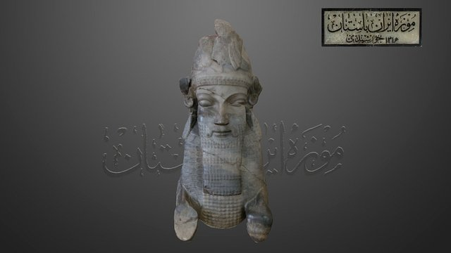Man Bull Column Capital of Persepolis 3D Model