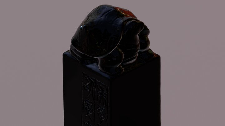 Tatal 3D Model