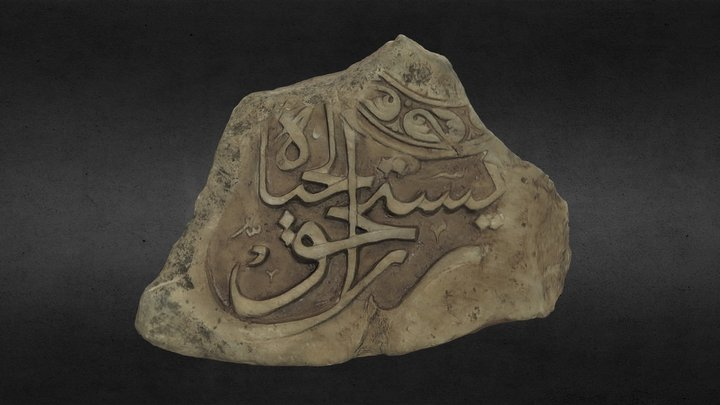 Arabic letters Carved Ornament 3D Model