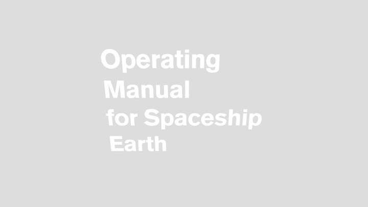 Operating Manual for Spaceship Earth 3D Model