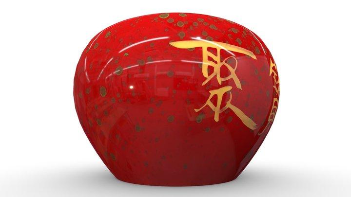 【3D模擬-董大師】迷你小紅盆展示 3D Model