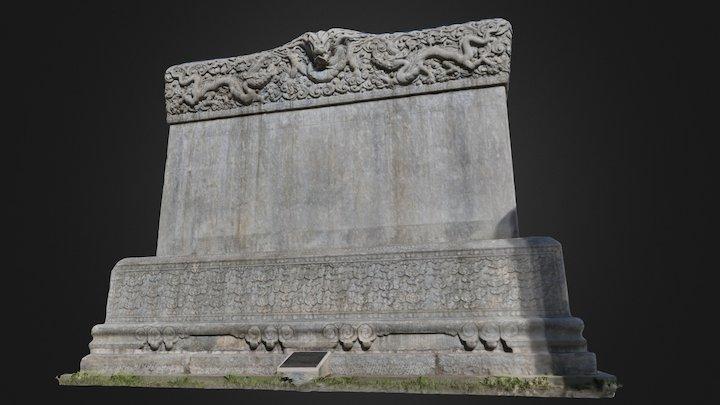Stele for Building Pusheng Temple 3D Model