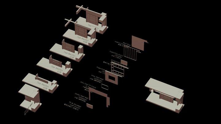 雲門 - 主房 TV櫃 3D Model