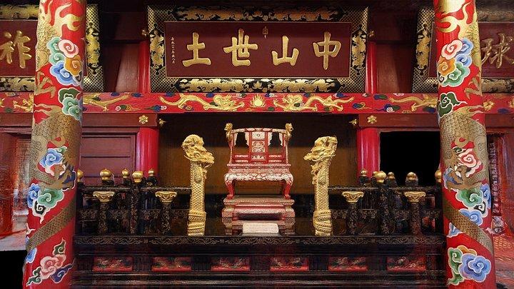首里城 御差床 Shurijo Throne 3D Model